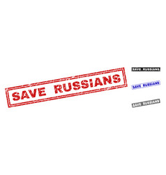 grunge save russians textured rectangle stamp vector image
