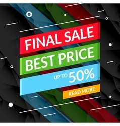 Super Sale poster text on ribbon Sale promotional vector image