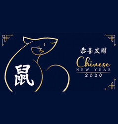 Chinese new year 2020 card gold rat asian art vector
