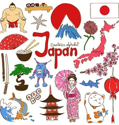 Collection of Japan icons vector
