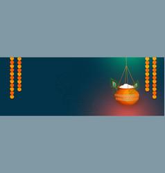Elegant janmashtami festival banner with text vector