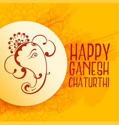 hindu festival ganesh chaturthi festival vector image