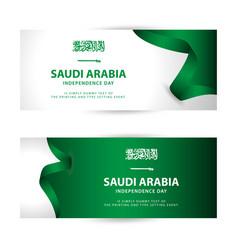Saudi arabia independence day flag template design vector