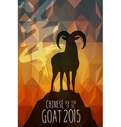 Chinese new year 2015 goat shape card vector