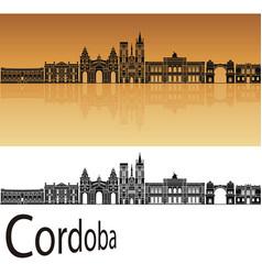 Cordoba skyline vector