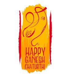 Happy ganesh chaturthi creative festival vector