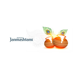 Happy janmashtami celebration banner with peacock vector