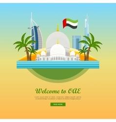 United Arab Emirates Travelling Banner Island vector image