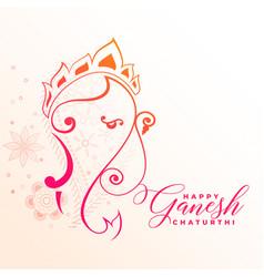 Beautiful lord ganesha festival ganesh vector