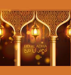 Eid al adha cover mubarak background drawn vector