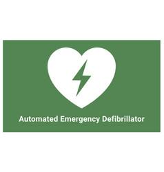 Emergency first aid aed defibrillator sign sticker vector