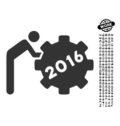 2016 working man icon with work bonus vector image