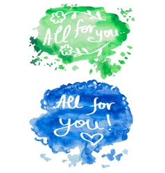 all for you watercolor vector image vector image
