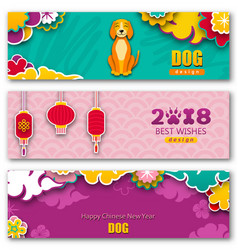 Collection banners with chinese new year dog vector