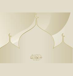 Happy eid mubarak calligraphy image vector