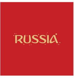 Russia template design vector