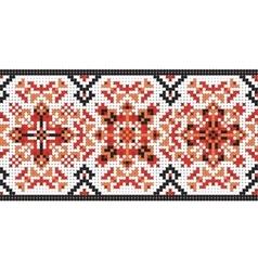 Ukrainian folk art Traditional national vector image