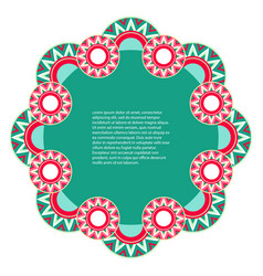 frame with geometric pattern on a white background vector image