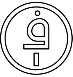Afghan afghani coin currency islamic vector