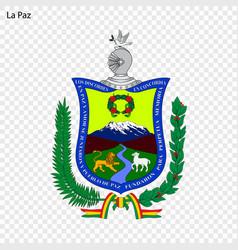 Emblem city of bolivia vector