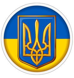 round sticker emblem of ukraine vector image