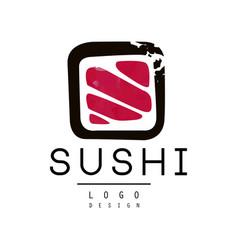 sushi logo design badge for sushi bar or seafood vector image