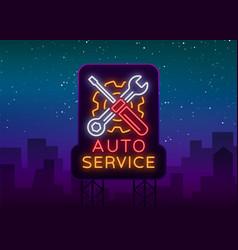 car service repair logo neon sign emblem vector image