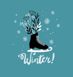 doodle skates vector image