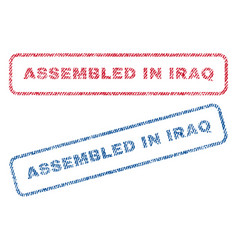 assembled in iraq textile stamps vector image
