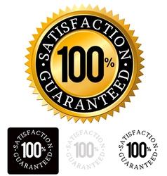 Gold Satisfaction Guaranteed Seals set vector image