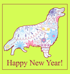 Happy new year with retriever gradient vector