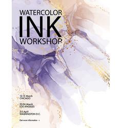 Purple beige watercolor ink background vector