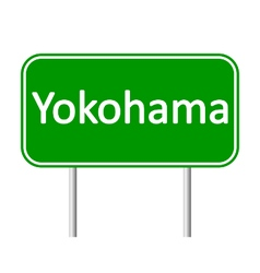 Yokohama road sign vector