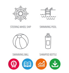 Shampoo swimming pool and ball icons vector
