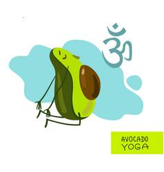 avocado yoga cartoon style cute do yoga vector image