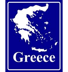Greece vector image