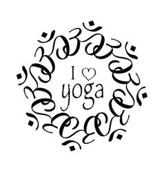 Ilove yoga vector image