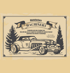 Vintage newspaper banner machinery manufacture vector