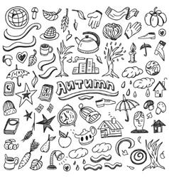 Autumn doodles vector image