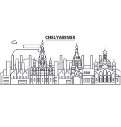 russia chelyabinsk architecture line skyline vector image vector image