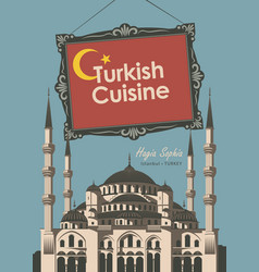 Banner restaurant turkish cuisine with flag vector