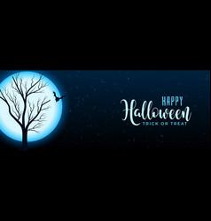 Halloween full moon night scene with tree and bat vector