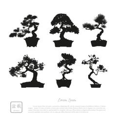 Bonsai set Black silhouette of a bonsai vector image vector image