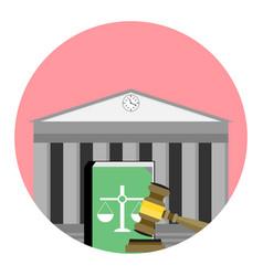jurisdiction institute icon vector image