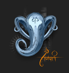 lord ganpati background for ganesh chaturthi with vector image