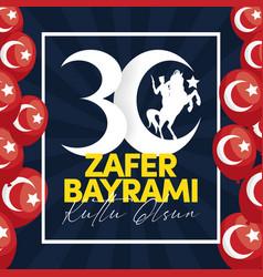 Zafer bayrami 30 august poster vector