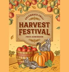 Harvest Festival Poster vector image vector image