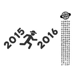 Run to 2016 year icon with men bonus vector