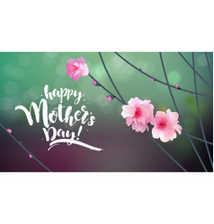 happy mother day background vector image