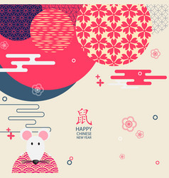 bright banner with chinese elements new year vector image